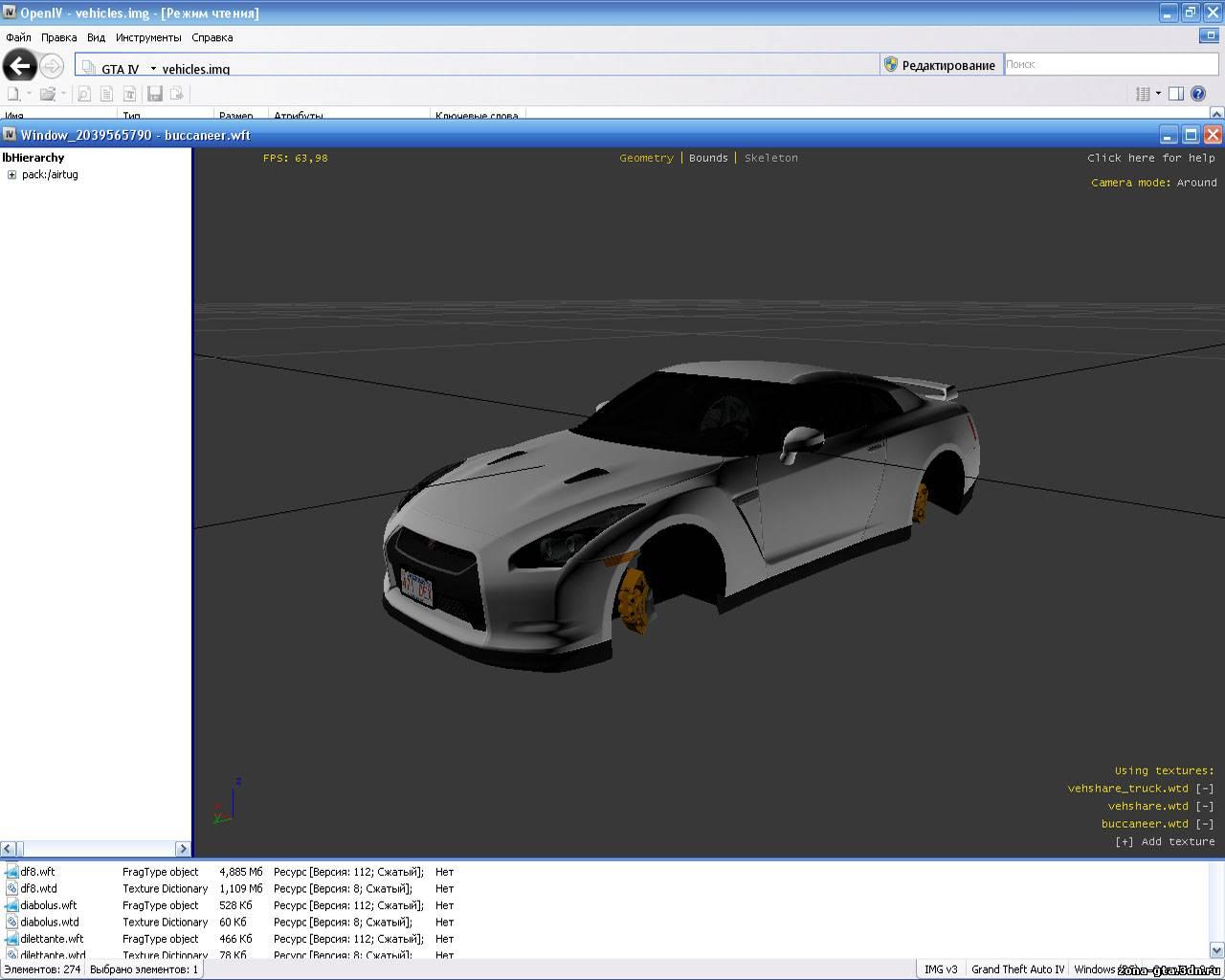 Программы для GTA 4 - GTA 4 - Каталог файлов - zona-gta